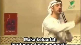 Download Kisah Syafaat Rasulullah Di Hari Kiamat Mp3