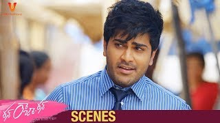 Sharwanand BEST Comedy Scene   Run Raja Run Telugu Movie   Seerat Kapoor   Sujeeth   UV Creations