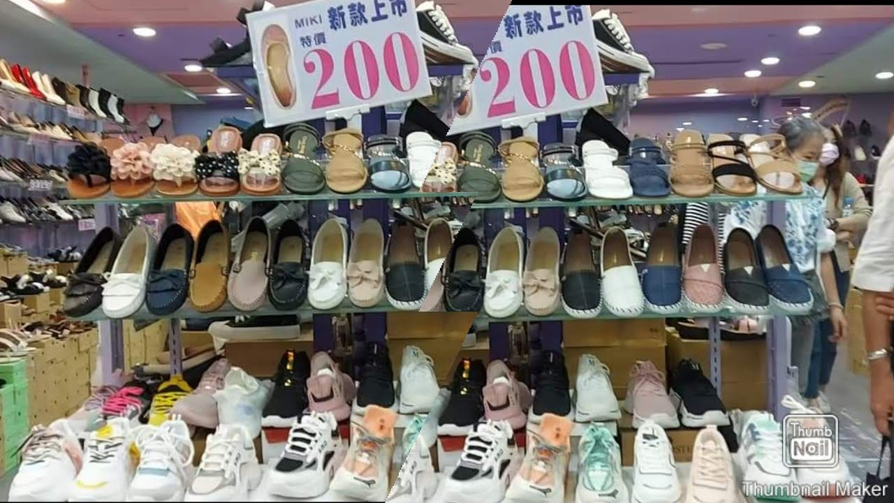 affordable quality shoes