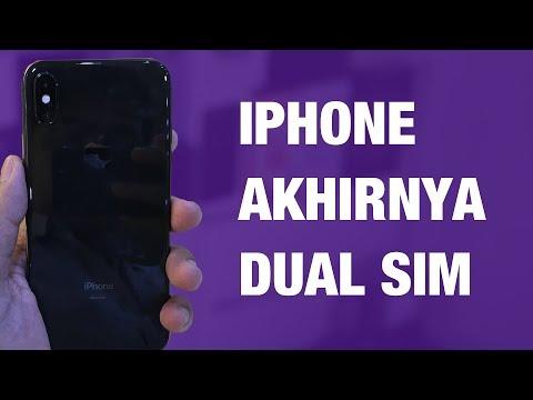 IPHONE DUAL SIM, macOS DARK MODE, iOS 12, Robot Apple, dsb — Apple Headline