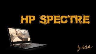 Обзор HP Spectre 13 от AzProRev.