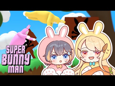 【SUPER BUNNY MAN】it's pomu!【NIJISANJI EN | Petra Gurin】