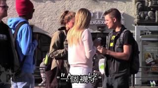 路人系列 -「白目朋友亂翻譯」