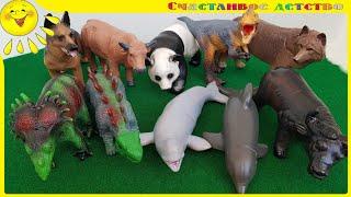 Огромные фигурки Животных. Распаковка игрушек для детей