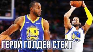 """НОВЫЙ """"СТАРЫЙ"""" ГЕРОЙ ГОЛДЕН СТЕЙТ!"""