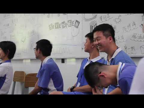 Shenzhen Middle School 2019 Freshmen Orientation丨2019级新生入学教育