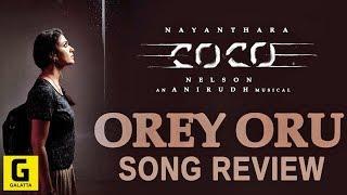 Orey Oru Kolamaavu Kokila Song Review   Nayanthara   Vignesh Shivan   Anirudh Ravichander   CoCo