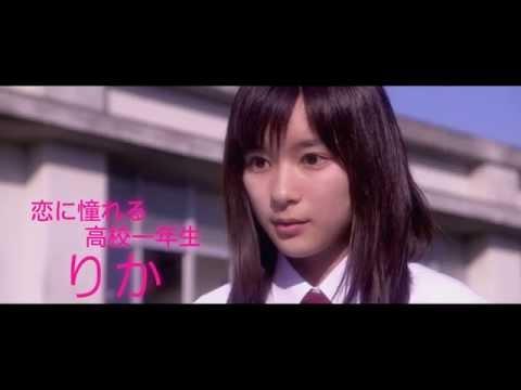 映画『先輩と彼女』予告編