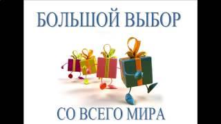Мода скидка интернет магазин одежды(Огромный выбор всевозможных товаров, скидки, акции, распродажи в лучших интернет-магазинах рунета http://pokupka.d..., 2015-01-24T07:27:27.000Z)