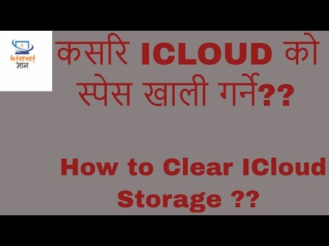 how to free icloud storage?? apple devices