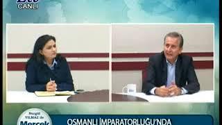 Osmanlı İmparatorluğunda Manisa Siyasetinin Etkisi (30-10-2015)-NURGÜL YILMAZ & www.nurgulyilmaz.com Video
