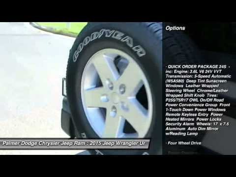 2015 Jeep Wrangler Unlimited 26447