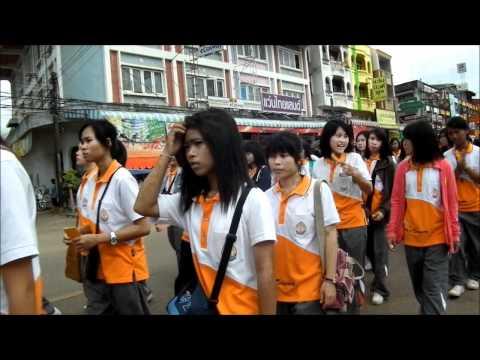 ขบวนแห่ งานประเพณีออกพรรษาจังหวัดนครพนม ประจำปี 2554 OcPanSa Parade Nakhonphanom 2011 # 6
