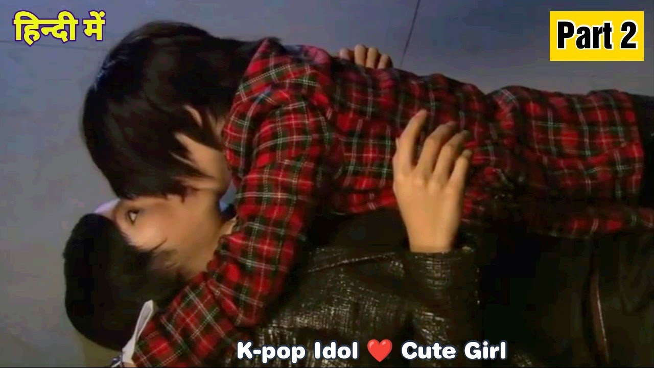 Download After Drinking Alcohol, She Kissed That Devil Idol & Then Vomited On His Lips    Kdrama in hindi