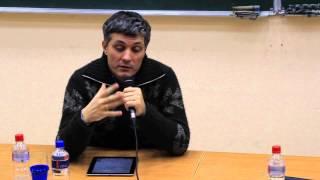 Антропопрактики 2013. Градировский С.Н.