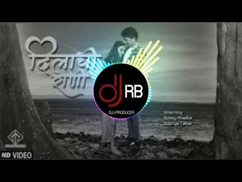 Dilachi Rani Song Mix By RB PRODUCTION BELHE
