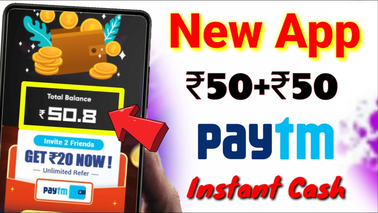 Rs 50 ADD Unlimited Free PAYTM Cash | New Self Earning App 2020 | Best Earning App 2020 | New App