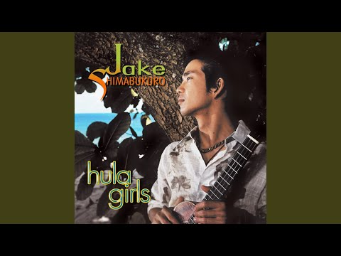 Hula Girl -acoustic version-