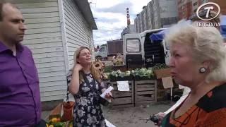 видео Торговля в метро.