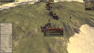 Total War Attila: Искусство Войны #8 - Олег vs AbdulGani (ЧР2015)