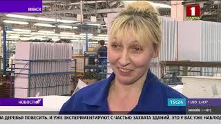 Ситуация на «Атлант» в Минске: что на самом деле происходит?