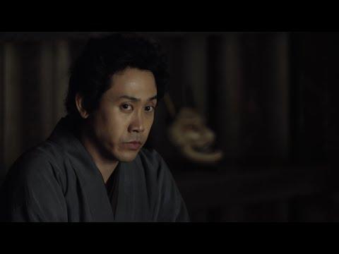 画像: 『駆込み女と駆出し男』予告編 youtu.be