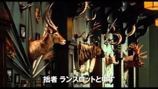 夜になると博物館の展示物が動き出す『ナイト ミュージアム』シリーズ最...