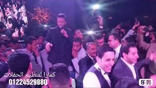 حماده هلال خطف العروسين  سالى و نادر فى أفراح كمارا متعهد حفلات و فنانين 01224529880