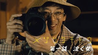 記事はこちら→https://www.webuomo.jp/special/37886/ 業界初! UOMOが...