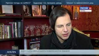 Теодор Курентзис: «Музыка - это эсперанто ангелов»