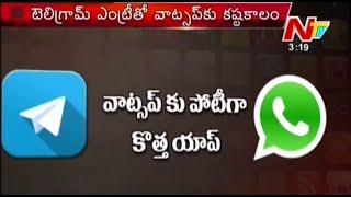 New Telegram App Competition to WhatsApp
