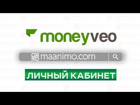 Личный кабинет Moneyveo и процесс погашения кредита / Maanimo