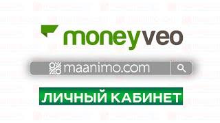 видео Пролонгация кредита через терминал Приват24