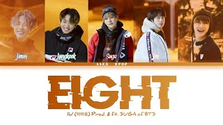 """Baixar How Would BTS Vocal Line Ft. Suga Sing """"Eight"""" (IU) 