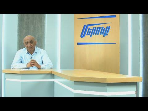 Արայիկ Հարությունյանի հայտարարությունը, սյունեցի-հայաստանցի «խաղացողները» և մսխված հեղափոխությունը