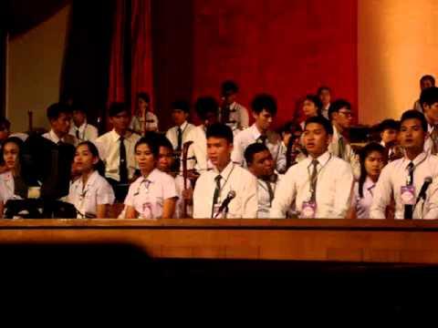 เขมรลออองค์  (ภาคอีสาน) งานดนตรีไทยอุดมศึกษา ครั้งที่ ๔๑
