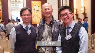 香港教師夢想基金主題曲「夢想騰飛」製作花絮 (非官方影片)