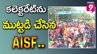 AISF Protest Over A Girl Student Demise Due to Fire Mishap in Social ...