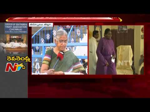 Christian Charity Assets Controversy in Kurnool District|| Charity Land Issue || NTV