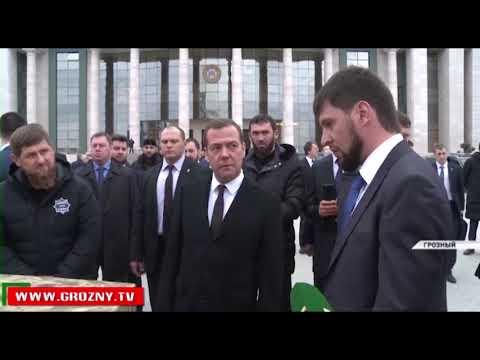 Дмитрий Медведев ознакомился