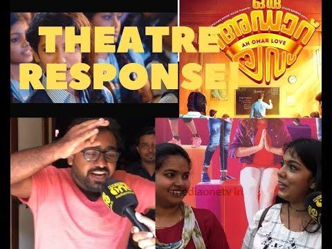 Oru Adaar Love | Theatre Response |  ഒരു അഡാര് ലവ് Omar Lulu | Priya Varrier | Noorin Sherif Mp3