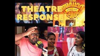 Oru Adaar Love | Theatre Response |  ഒരു അഡാര് ലവ് Omar Lulu | Priya Varrier | Noorin Sherif