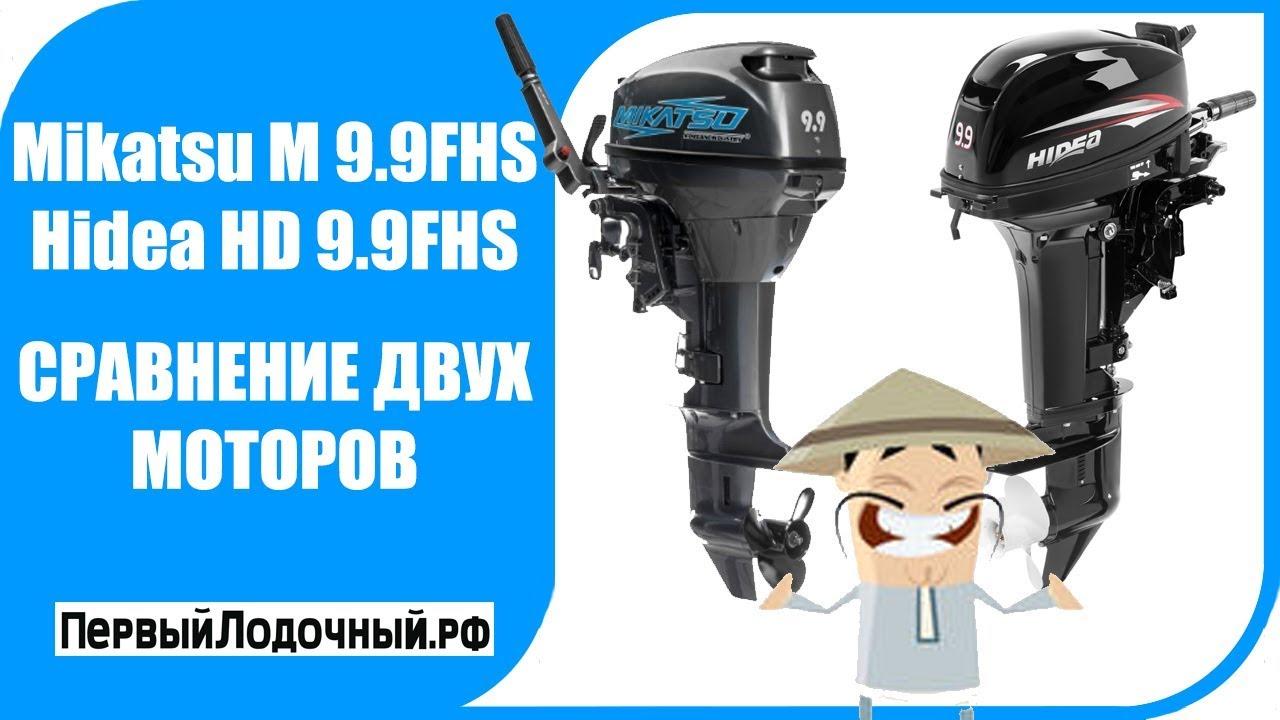 Установка тахометра TC-011 на лодочный мотор MIKATSU 9.9 - YouTube