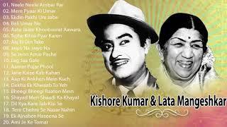 Best of lata mangeshkar & kishore kumar duets    evergreen bollywood old songs - hindi song jukebox