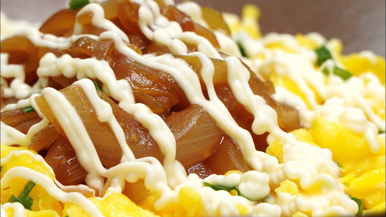 양파 꺼내오세요. 양파, 계란 준비 끝! 간편하고 맛있어서 또 만들게 됩니다. 달콤양파계란덮밥 / 양파덮밥 / 계란덮밥