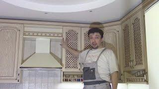 Часть 15. Монтаж , установка купольной вытяжки, и карниза. Мебель своими руками.#кухнямоеймечты