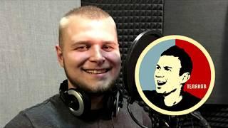 Годный клип  МАТЁRЫЙ feat. Антон Теляков