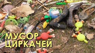 Небезпечні іграшки у Будинку Культури і Творчості в Тольятті.