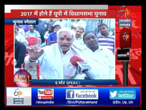 The State Speaks At Hathras On 10th Nov  2016