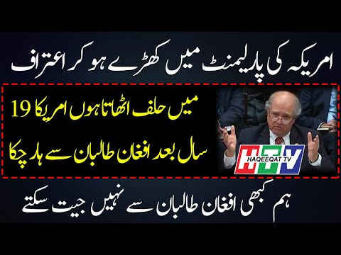 Haqeeqat TV: John F. Sopko testified before Congress About the Future of USA in the Region